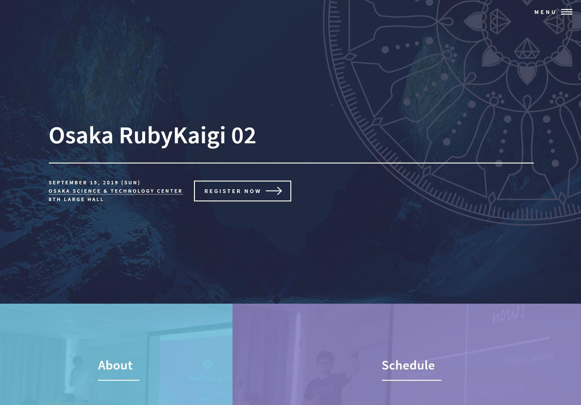 Osaka RubyKaigi 02にて採択、登壇